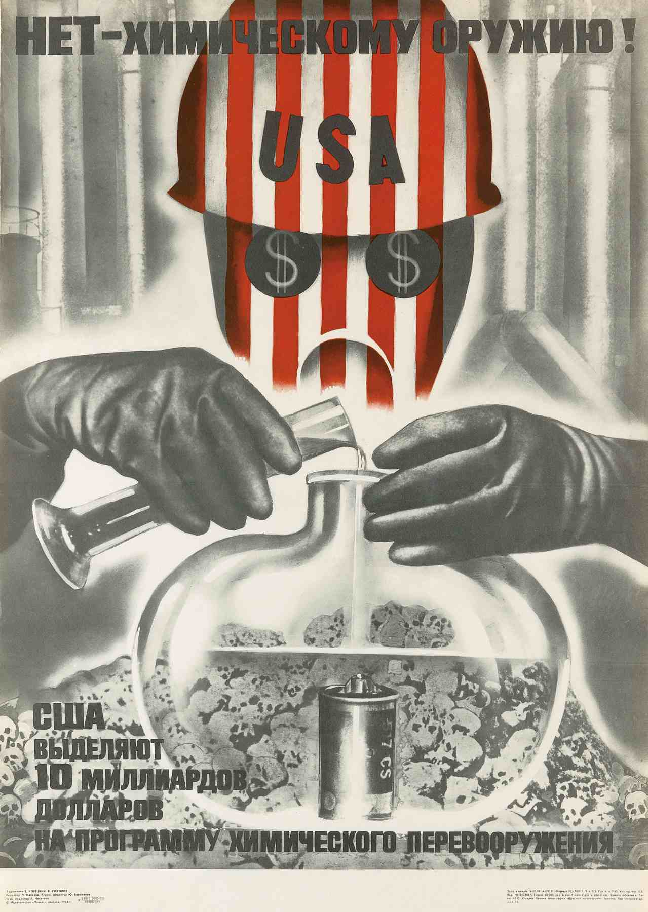 %22No to Chemical Weapons!%22 poster by Viktor Koretsky, 1984