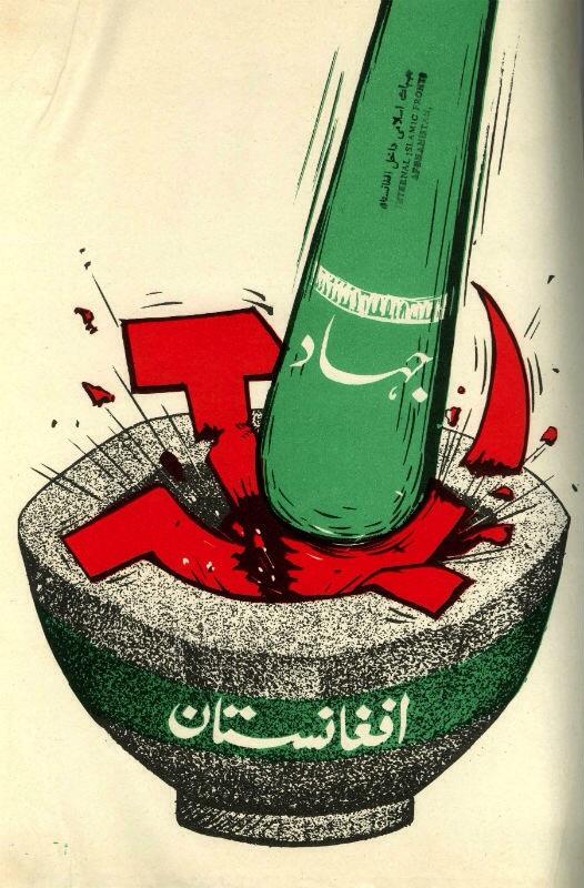 AsiaAfghani Taliban Anti-Soviet Poster (1970's)