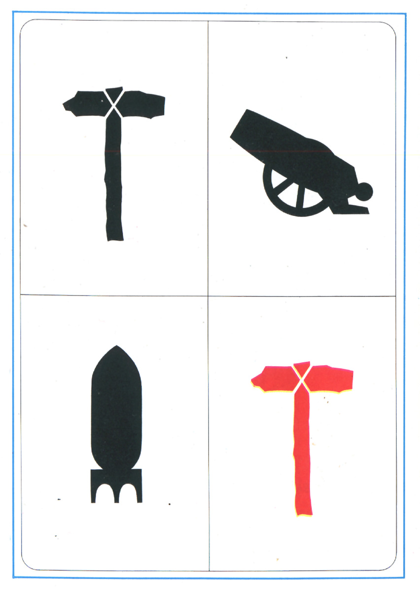 Evolution of tools, USSR Cold War, 1970s-1980s