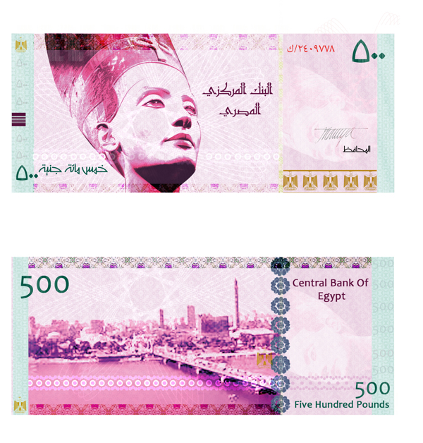 Egyptian Currency Redesign by Najd Aljarbou