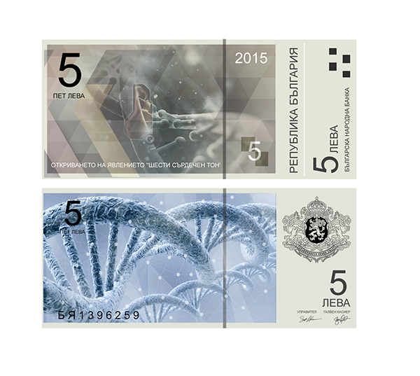 Futuristic Redesign of Bulgarian Currency by Metodi Zheynov5