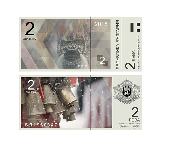 Futuristic Redesign of Bulgarian Currency by Metodi Zheynov6