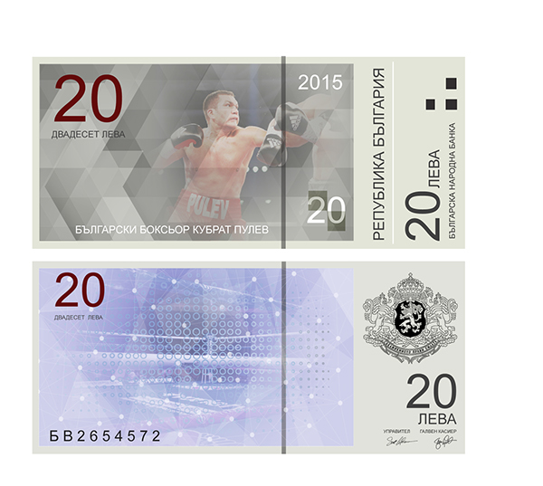 Futuristic Redesign of Bulgarian Currency2