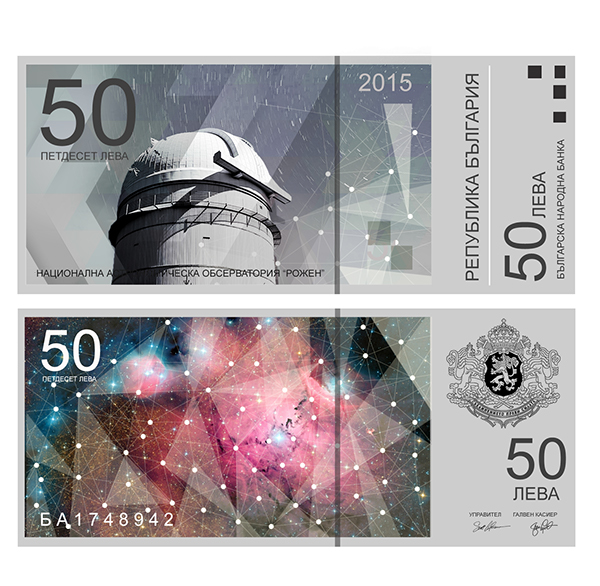 Futuristic Redesign of Bulgarian Currency3