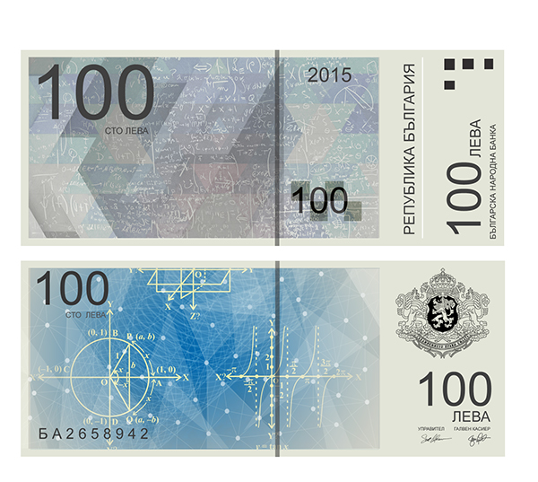 Futuristic Redesign of Bulgarian Currency4