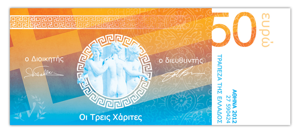 Greece Currency Redesign by Brittany Wilson2