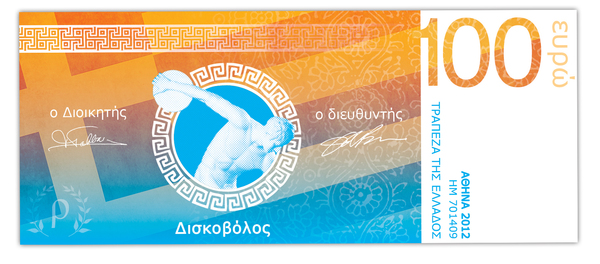 Greece Currency Redesign by Brittany Wilson4